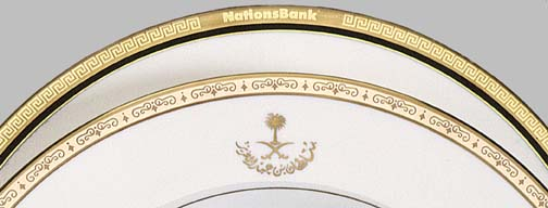 Nations Bank, Illusion with logo