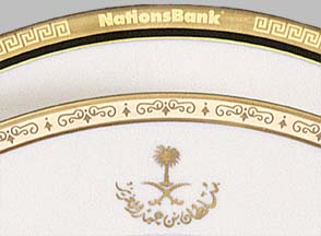 Nations Bank, Illusion with logo border detail