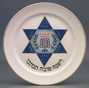 Hebrew plate